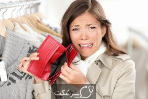 اختلال خرید اجباری چیست؟ | پزشکت
