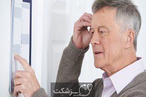 درد در سالمندان | پزشکت