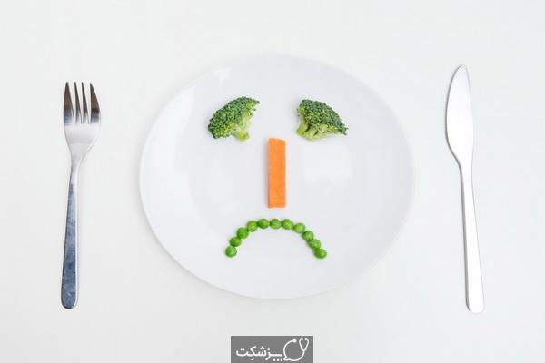 غذاهایی برای مبارزه با افسردگی | پزشکت