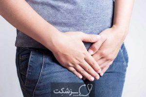 جراحی زیبایی واژن یا لابیاپلاستی | پزشکت
