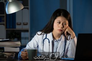 ساعت بیولوژیکی بدن | پزشکت