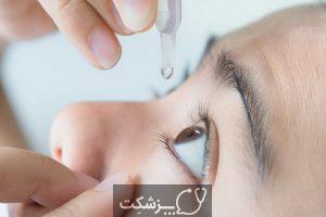 شایع ترین علت تاری دید ناگهانی | پزشکت