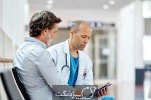 چرا مردها به پزشکان مراجعه نمی کنند؟ | پزشکت