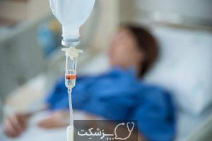اختلالات الکترولیت را جدی بگیرید. | پزشکت