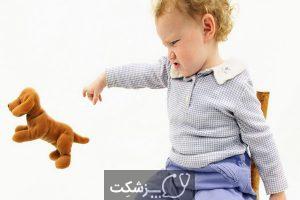 چرا کودکان وسایل را پرتاب می کنند؟   پزشکت
