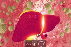 هپاتیت C | پزشکت