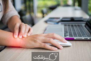 درد مداوم چیست، چگونه با آن مقابله کنم؟ | پزشکت
