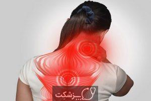 شایع ترین علت های دردهای عضلانی | پزشکت