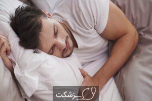 بهترین مدل خوابیدن برای رفع کمر درد | پزشکت