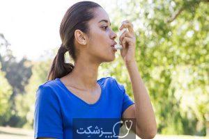 درمان های طبیعی برای آسم شدید | پزشکت