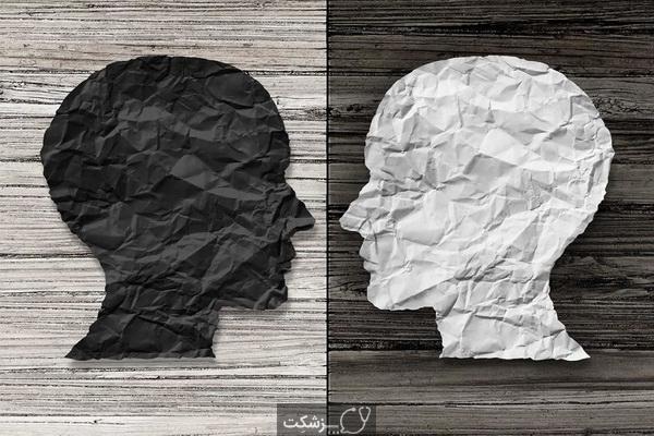 تفاوت اختلال دو قطبی نوع 1 و 2 چیست؟ | پزشکت