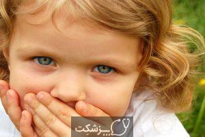 اختلال نشخوار در کودکان | پزشکت