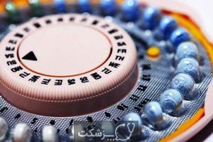 روش های ضد بارداری هورمونی | پزشکت