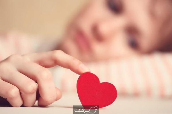 آیا باید به رابطه ام پایان دهم؟ | پزشکت