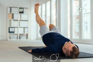 تمرینات کگل برای مردان | پزشکت