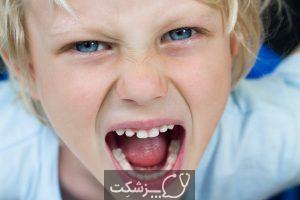 چگونه عادت کودکم را اصلاح کنم؟   پزشکت