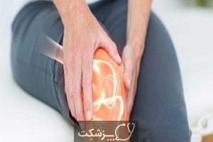 انواع تزریق زانو برای آرتروز و عوارض آن | پزشکت