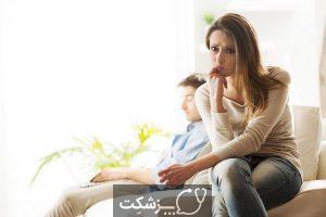 گاموفوبیا یا ترس از ازدواج و تعهد | پزشکت