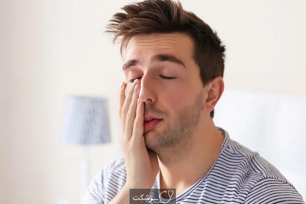 کمبود خواب چیست؟ چگونه با آن مقابله کنیم؟ | پزشکت