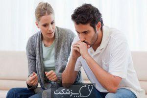 چگونه به شوهر خود احترام بگذاریم؟ | پزشکت