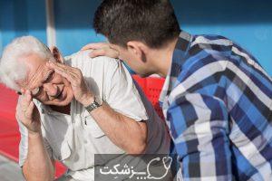 علل سرگیجه و استفراغ || پزشکت
