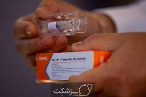 انواع واکسن های کرونا را بشناسید. | پزشکت