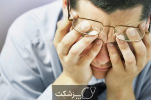 اختلال پیرول | پزشکت
