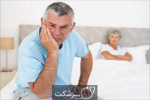 نعوظ در سالمندان | پزشکت