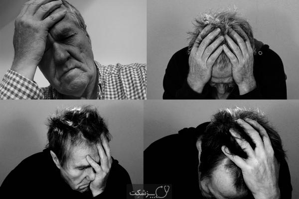 انواع اختلالات روانپزشکی را بشناسید. | پزشکت