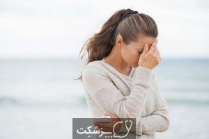 زندگی با اختلال دو قطبی | پزشکت