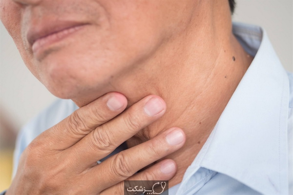 درمان خانگی لارنژیت   پزشکت