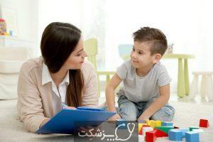 گفتاردرمانی کودکان در منزل | پزشکت