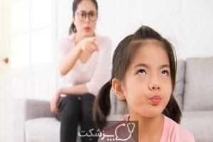 ویژگی های پدر و مادر خوب | پزشکت
