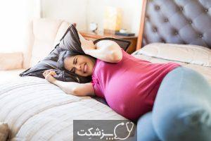 انواع انقباض رحم در دوران بارداری   پزشکت