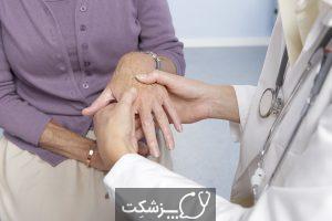 بیماری رینود | پزشکت