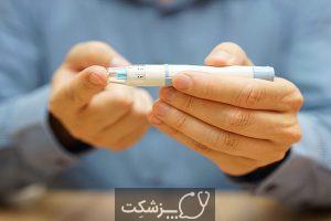 دیابت نوع 2 درمان چگونه می شود؟ | پزشکت