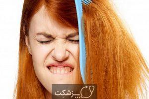 خشکی مو از علت تا درمان | پزشکت