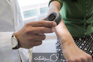 ضایعات پوستی چیست؟ | پزشکت