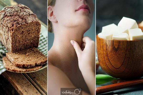 رژیم غذایی برای کم کاری تیروئید | پزشکت