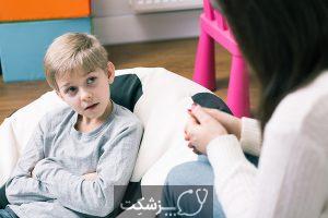 سلامت روان در کودکان | پزشکت