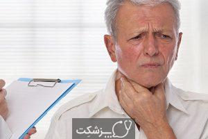 سرطان گره های لنفاوی | پزشکت