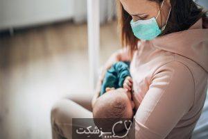 واکسن کرونا در بارداری و شیردهی   پزشکت