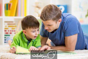 بد خطی در کودکان | پزشکت