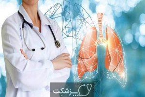 متخصص ریه کیست؟   پزشکت