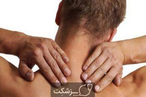 گره عضلانی چیست؟ چگونه درمان می شود؟   پزشکت
