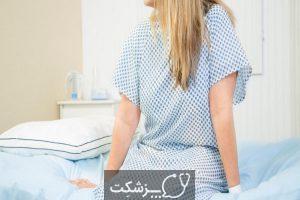 علت ترشحات زیاد واژن 1 | پزشکت