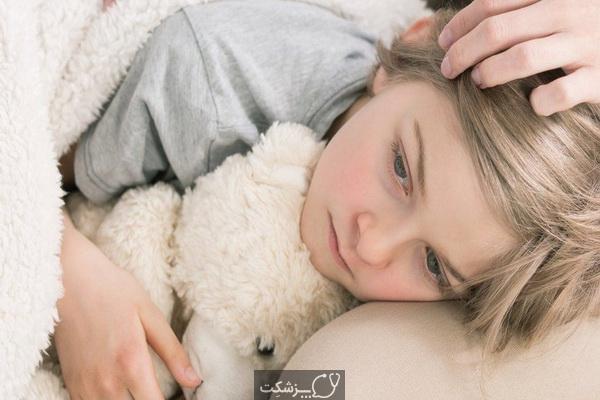 24 بیماری های جدی در کودکان را بشناسید. 6 | پزشکت