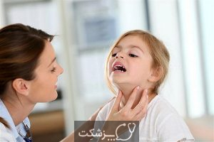 سرطان گلو در کودکان 2 | پزشکت
