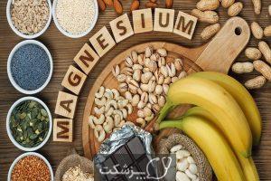 مکمل دیابت 5   دیابت