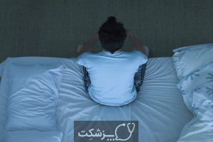 رابطه جنسی در خواب | پزشکت